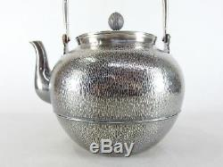 Japanese antique vintage sterling silver Sencha Ginbin teapot 900ml 548g chacha